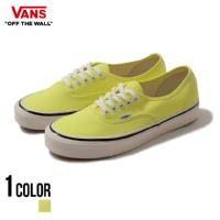 VANS【ヴァンズ】Authentic 44 Dx (Anaheim Factory) Og Yellow Neon/全1色